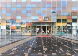 Xiaomi otvorila prvý svetový obchod na svete