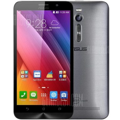 $132 with coupon for ASUS ZenFone 2 ( ZE551ML ) 4G Phablet 32GB ROM – SILVER from GearBest