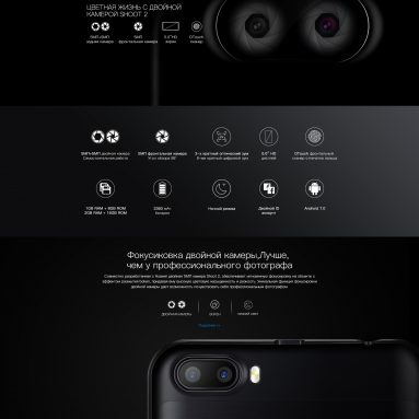 $50 OFF Coupon (Code:MH1524BS) for DOOGEE Shoot 2 Android 7.0 Smartphones from Focalprice