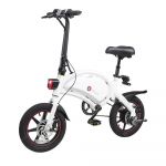 €501 with coupon for dyu D3plus Portable Folding Electric Moped Bicycle Maximum speed 25kmh Bike 36V 10AH Battery – White Germany Warehouse from GEARBEST