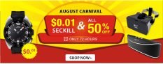 AUGUST CARNIVAL $0.01 SECKILL from TinyDeal