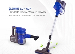 $41 with coupon for gocomma LD – 627 Handheld Electric Vacuum Cleaner – Cobalt Blue from GearBest