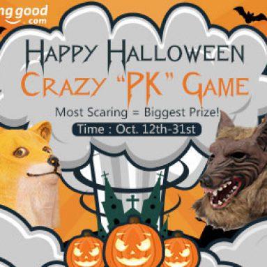 Trò chơi PK: Tải lên ảnh và hỗ trợ theo phong cách Halloween của khách hàng. từ CÔNG TY TNHH CÔNG NGHỆ BANGGOOD