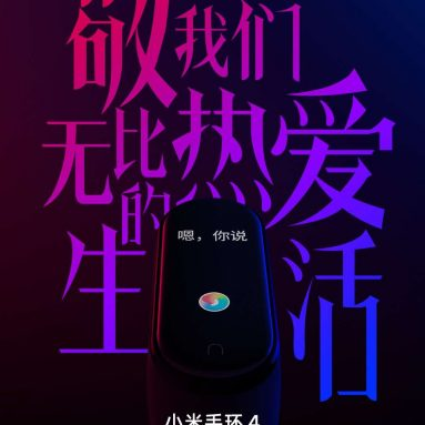 Xiaomi Mi Band用クーポン付き$ 37 4スマートブレスレット0.95インチAMOLEDカラースクリーン内蔵多機能心拍数モニター5ATM防水20デイズスタンバイfrom GEEKBUYING