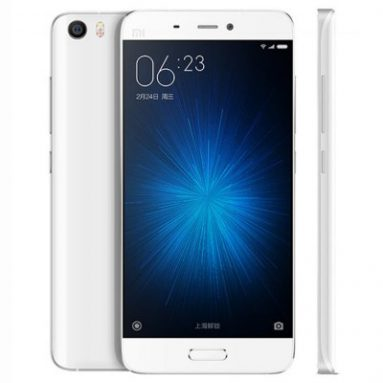$221 with coupon for XiaoMi Mi5 32GB 4G Smartphone White from GearBest