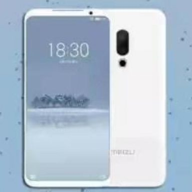 Meizu 16-Series Models to Support On-Screen Fingerprint Identification