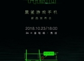 Xiaomi Black Shark 2 Coming on October 23