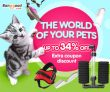 6% OFF The World of Pets from HongKong BangGood network Ltd.