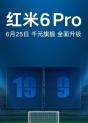 Xiaomi Redmi 6 Pro To Release on June 25