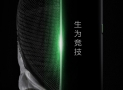 Xiaomi Blackshark Poster Shows A Regular Appearance
