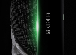 Xiaomi Blackshark Poster Shows A Regular Appearance