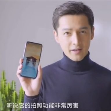 Honor V20 Shown In Video: It Will Come With Great Camera