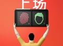 Xiaomi Mi Pad 4 для поддержки распознавания лиц