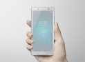 Sony Xperia XZ2 Launch Date in China Disclosed