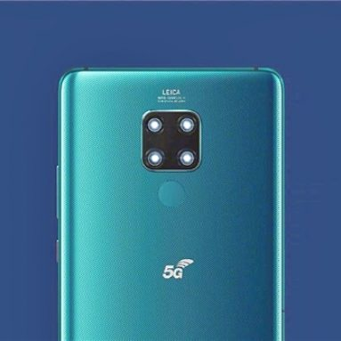 Huawei Mate 20 X 5G Version Announced For Chinese Market
