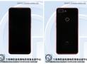 Xiaomi Mi 8 Mládež Edition s 8GB navštívil TENAA