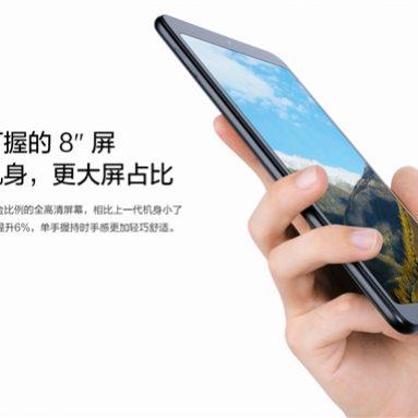 Xiaomi एमआई पैड 4 आधिकारिक तौर पर 1099 युआन में घोषित किया