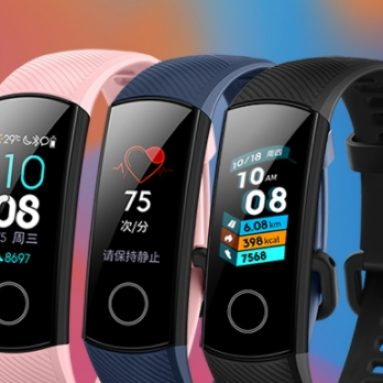 Honor Band 4 NFC Version Went On Sale Today