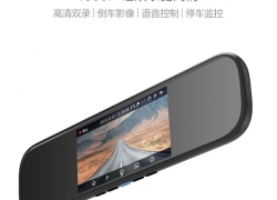 70-meter Rearview Mirror Recorder Officially Launched