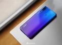 Mgławica Huawei Nova 3 Unboxing
