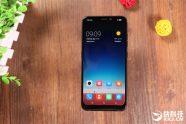 Gome U9 Three-Biometric Smartphone Unboxing