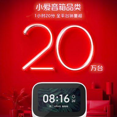 Під час подвійного 11 смарт-динаміки Xiaomi Xiao Ai продавалися за одиниці 200K