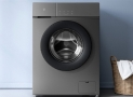 Xiaomi oznámila, že práčka bubnovej práčky Mijia 1S 8kg