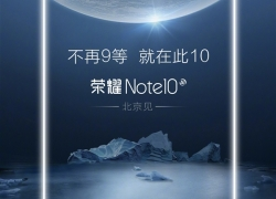 Huawei Honor Note 10, A Flagship Collector Poster Released