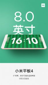 "Xiaomi Mi Pad 4 To Sport 8 ""Экран с 16: 10 Соотношение сторон"