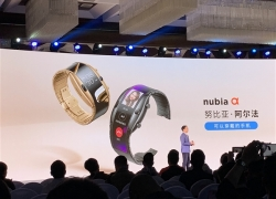 Nubia Alpha Smart Wrist Terminal Inilunsad sa China
