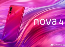 HUAWEI Nova 4 Officially Announced: The Industry's First 48MP Phone