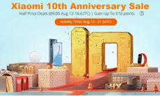 Промотивна распродаја 10. годишњице Ксиаоми @ ГЕАРБЕСТ